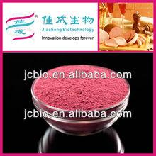 Chinese Naturl Herb Medicine Red Yeast Rice Powder