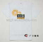 custom t shirt top tee spandex (lycra cotton )