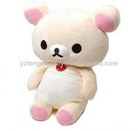 Hot sale cream white plush relax bear toy