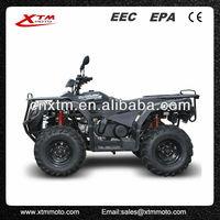 XTM A300-1 kids 50cc quad atv 4 wheeler