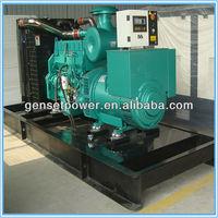 35kw to 550kw Diesel Generator With Deepsea 7320