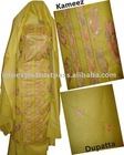 Ladies Swiss Lawn Suits with High quality Embroidery on Front ( Open Shirt ), 3 Pcs suit