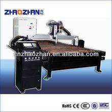 Varies Materials Can Be Cut Mini Metal Cutting Machine