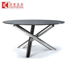 Three-foot simple table