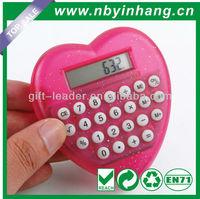 Heart shape calculator