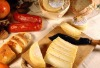 Portuguese Cheese