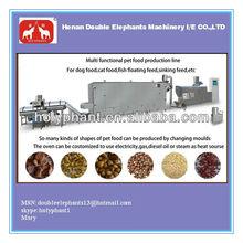 2013 best seller Multi-functional wide output range dry pet dog/cat food making machine