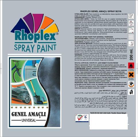 rhoplex aerosol spray paint buy aerosol spray paint. Black Bedroom Furniture Sets. Home Design Ideas