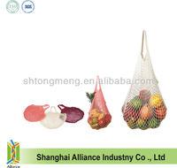 Organic & Natural Cotton String Bag