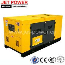 China Generador generador diesel silencioso 24kw
