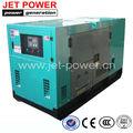 120kw 150kva kama générateur / kama diesel générateur