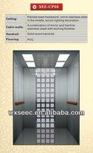 rear wall mirror etching elevator
