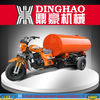 Dinghao three wheel motor truck/ bicycle three wheel