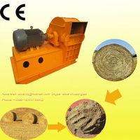 China Factory Sell Multifunctional Small Grass Crusher Machine/Crushing Machine
