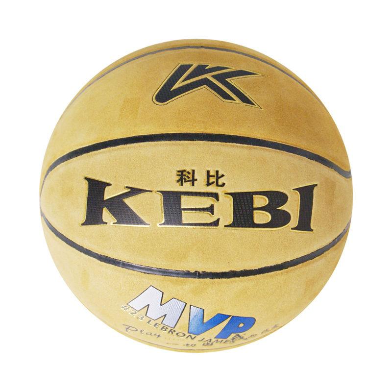 2013 yeni ürünler büyükbashayvan dökme Basketbol