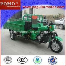 New Cheap Popular 2013 Best Gasoline Motorized Cargo 3 Wheel Lifan Motorcycle