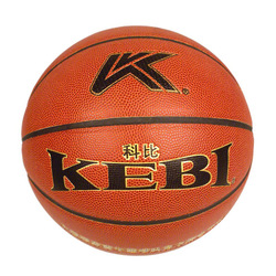 Competitive Price Tournament PU Basketball Made in China