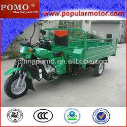 New Cheap Popular 2013 Best Gasoline Motorized Cargo Three Wheel China Motor