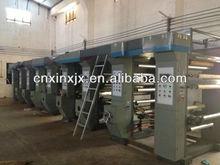 rotogravure printing machine 150m per minutes