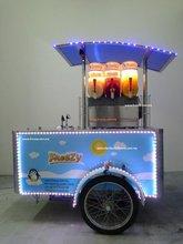 Freezy motor kiosk