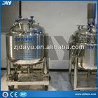 stainless steel tank mixer