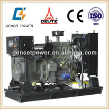 high cost value silent generator sets powered by DEUTZ