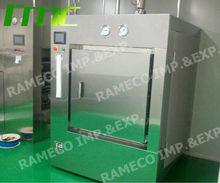 MG laboratory operating apparatus autoclave sterilizer