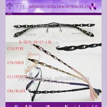 beautiful titanium rimless eyeglasses for lady