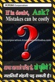 Sinais de segurança/ cartaz + bloqueio e etiquetagem produtos
