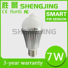 220V PIR auto 7W low heat no uv led light bulb