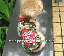 Dog plain T-shirts wholesale