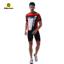 2015 Special design Monton cycling jersey /quick dry bike clothing in full sublimated