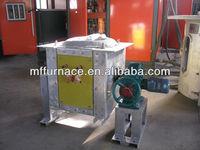 50kg 60kw electric melting furnace