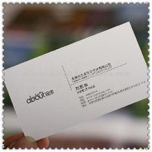 Elegant design custom shaped name card