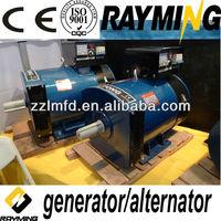 alternator for daishin generator