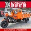 2013 Best Gasoline Motorized Cargo 3 Wheel Electric Bicycle
