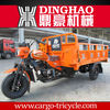 2013 Best Gasoline Motorized Cargo 3 Wheel Electric Bicycle