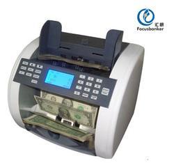 MoneyCAT 800 Intelligent mix currency counter / detector / money checking machine