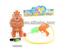 Animal water Gun