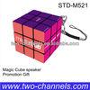 Portable Magic Cube MP3 Speaker for Computer/Mobile Phone/MP3/MP4(STD-M521-S)
