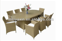 MD-119 Beige PE Rattan 9pcs model dining table