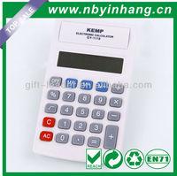big button solar calculator XSDC0125