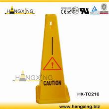 HX-TC216 Japan type square traffic cone