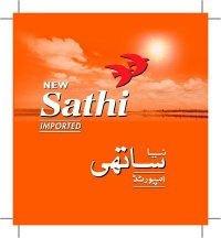 sathi condoms