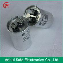 Aluminum capacitor