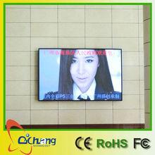 P5 indoor movie screen