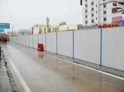 BV certificated color metal fence sheet