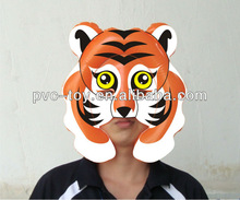 tiger inflatable face mask for sale