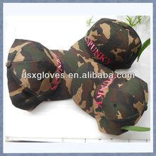 Camouflage Army Baseball Cap