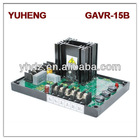 AVR GAVR-15B General Automatic Voltage Regulator